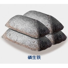 铝厂阳极浇铸磷生铁厂家-河南汇金