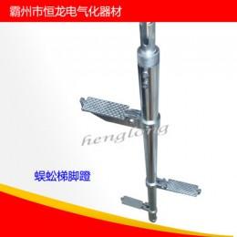 铝合金折叠蜈蚣梯FACL6-6铝合金独角梯可拆卸可折叠柱式梯子