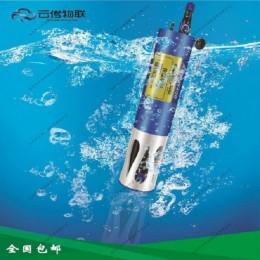 水产养殖水质PH在线监测传感器-环保水质在线检测-深圳云传物联