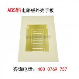 龙岗塑胶手板模型加工厂-供应ABS料电路板外壳手板打样