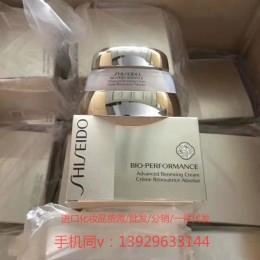 济南护肤品批发市场进口化妆品批发 一手货源批发市场
