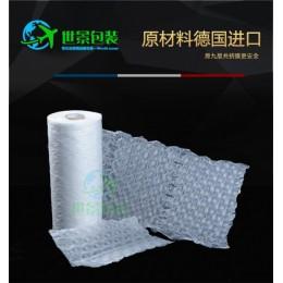 300米葫芦膜气泡膜快递缓冲膜 广州东莞深圳包装水果新鲜型气泡垫