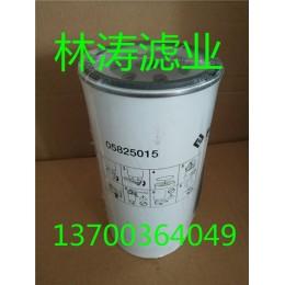 供应宝马滤芯05825015品质优良
