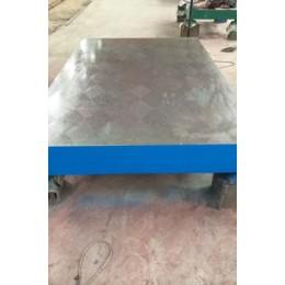 铸铁检验划线平板