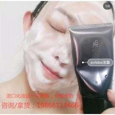 微商护肤品货源,国产一线化妆品货源批发