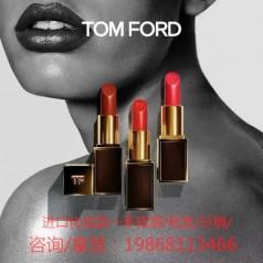 彩妆货源总仓化妆品一手货源欧美品牌