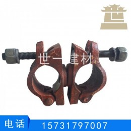 铸造旋转扣件 对接扣件 新型建筑钢管固定卡扣