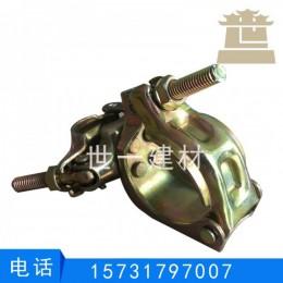 日式旋转冲压扣件 建筑钢管固定扣件 新型扣件厂家