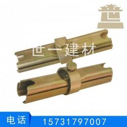 日式内接冲压扣件 外接扣件 建筑钢管连接件厂家