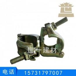 韩式冲压旋转扣件 固定扣件 优质环保建筑钢管扣件