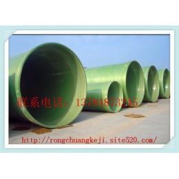 玻璃钢管道可以抵抗各种酸、碱、盐、有机溶剂及海水
