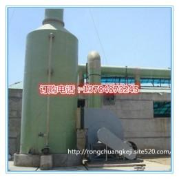 玻璃钢净水器指的是外壳采用玻璃钢材料制作配合超滤技术的净水器