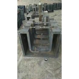 混凝土U型槽模具厂家价格