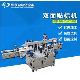 YH-3000F多功能双侧面贴标机 生产线贴标签用热熔胶贴标机械