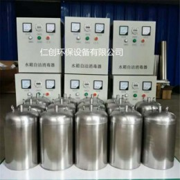 厂家直销 水箱自洁消毒器 清水池消毒杀菌设备