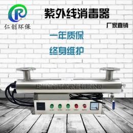 二次供水用紫外线杀菌设备 可定制 不锈钢过流式紫外线消毒器