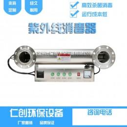 仁创厂家批发 二次供水用紫外线消毒设备 过流式紫外线消毒器