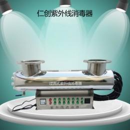 批发过流式紫外线消毒设备 小区生活用水紫外线消毒器厂家