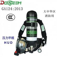 道雄RHZK6.8 (CCCF) 空气呼吸器3C认证