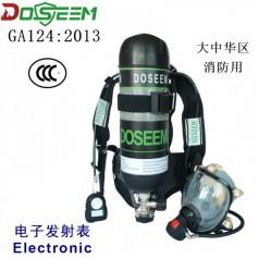 道雄CCCF正压式消防队配置空气呼吸器 RHZK6.8/A