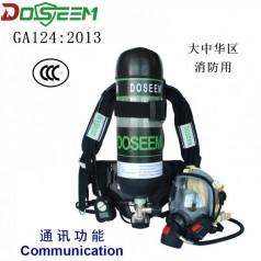 消防装备道雄RHZK6.8CT (CCCF)智能空气呼吸器
