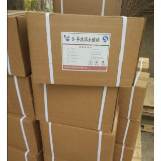 食品级异VC钠的价格 D-异抗坏血酸钠的生产厂家