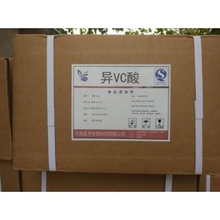 厂家直销食品级异VC酸的价格 异抗坏血酸的厂家