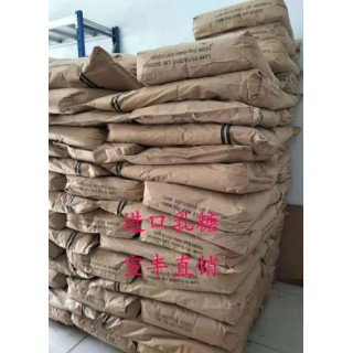 厂家直销进口一水乳糖的价格 美国leprino乳糖总代理
