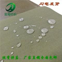 耐磨有机硅篷布超强防水附胶有机硅帆布防晒雨布抗老化油布