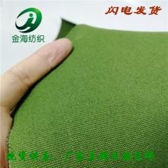 高强丝有机硅防水防布 加厚耐磨防雨篷布 防晒抗拉