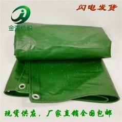 深圳厂家直销特厚露天盖货防晒雨布货场防水篷布户外防雨布
