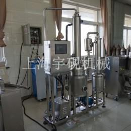 高温自然循环低耗能降膜升膜浓缩设备