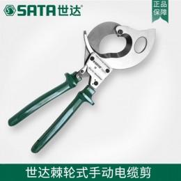 陕西世达工具威力狮线缆剪棘轮式手动线缆剪