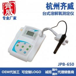 齐威便携式溶氧仪溶氧仪JPB-607A/JPB-608A