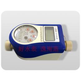 供应防冻型射频式IC卡智能水表