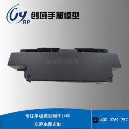 平湖手板模型厂家供应ABS料汽车发动机罩手板