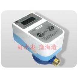 射频式IC卡智能阶梯价水表