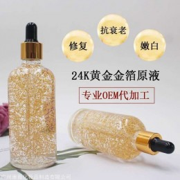 上海化妆品专业代加工厂家_OEM ODM_满足各种代工需求