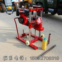 供应混凝土取芯钻机 马路勘探取芯钻机 手推式钻机