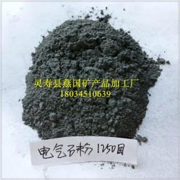 供应足贴电气石粉