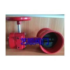 供应XD381X-16沟槽蜗轮信号蝶阀