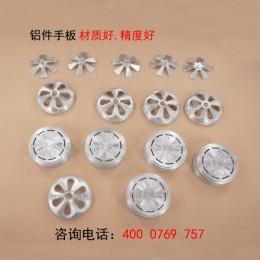 新安专业cnc手板厂家供应铝料手板加工