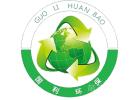 河南国利环保设备有限公司