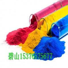 碧山粉末涂料厂家销售 氟碳粉末涂料 耐久性可达30年以上 质量可靠