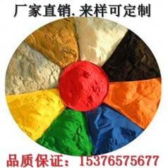粉末厂家推荐 耐高温聚酯粉末涂料 山东济宁碧山科技粉末涂料
