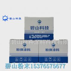 山东济宁粉末涂料厂家直销 特种防腐粉末涂料  静电喷涂