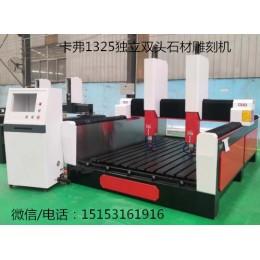 数控板式开料机|卡弗数控开料机厂家|四平全自动数控开料机