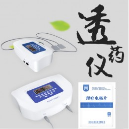 中药离子导入仪-电脑中频治疗仪