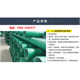 河南国利环保厂家直销玻璃钢保温管玻璃钢玻璃钢管件