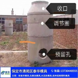 预制检查井模具 加工定做检查井钢模具